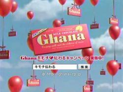 Ghana-NGA0725