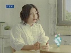 Seed-NGA0701