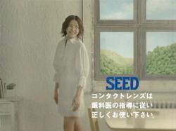 Seed-NGA0704