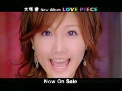 Piece-OAI0701