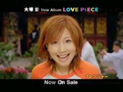 Piece-OAI0702