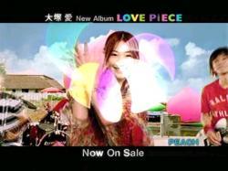 Piece-OAI0703