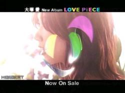 Piece-OAI0704
