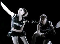 OGUSHIO-Sanyo0702.jpg