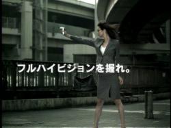 OGUSHIO-Sanyo0704.jpg