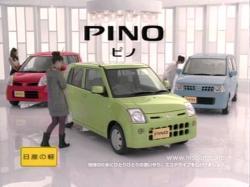 Pino-Nissan0705.jpg