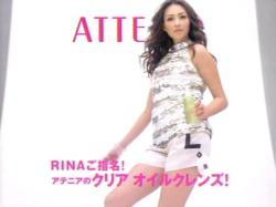 RINA-Attenia0702.jpg
