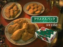 ROSA-KFC0715.jpg