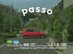 Rosa-Passo0704.jpg