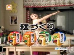 SHOKO-Men0705.jpg