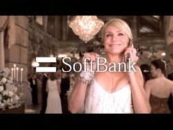 Softbank0805.jpg