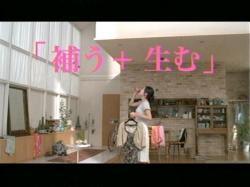 Shiseido-TAK0703