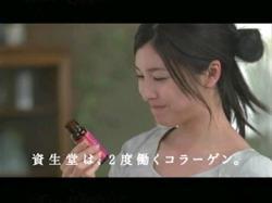 Shiseido-TAK0704