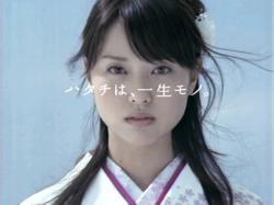 Kimono-TOD0704