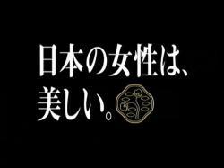 Tsubaki0754.jpg