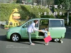 YASU-Shienta0803.jpg