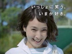 YASU-Shienta0804.jpg