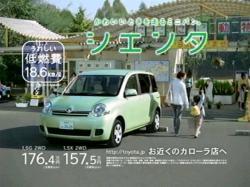 YASU-Shienta0805.jpg