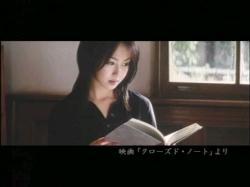 Love-YUI0713