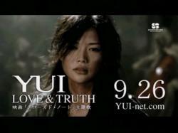 Love-YUI0715