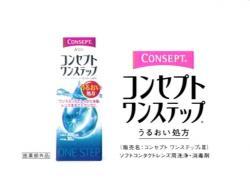 YUMI-Concept0705.jpg
