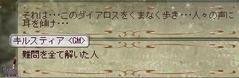 0527-4.jpg
