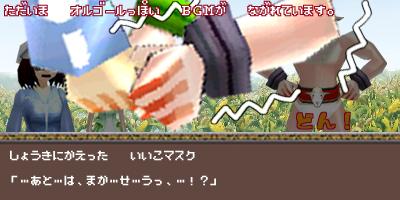 RL20:もうやめて!いいこのライフはとっくに0よ!