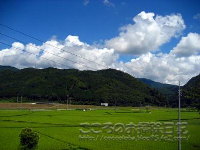 fuukei4-2011