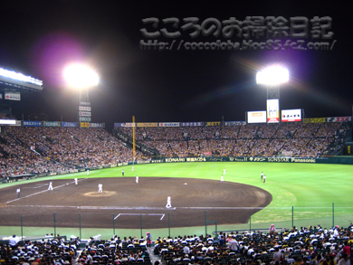 koshien-2011
