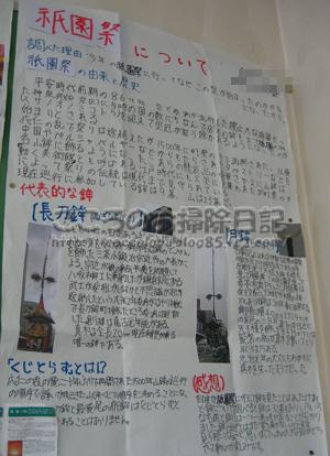 shinbunribu5-2011