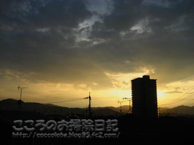 fuukei5-2011