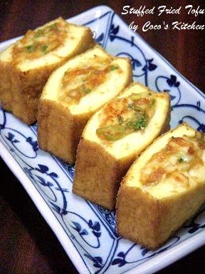 5701_厚揚げ味噌チーズ