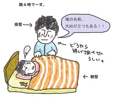 daikyou