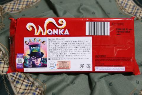WONKA2