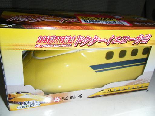 2008_0819ココバニラヘア 0027