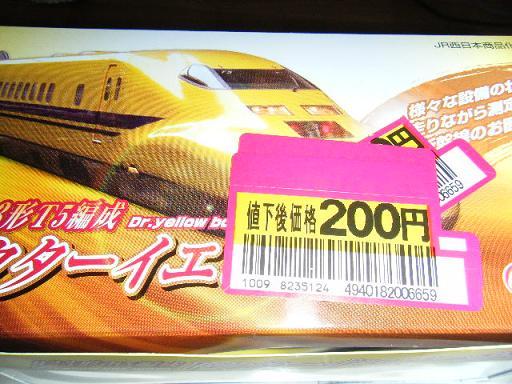 2008_0819ココバニラヘア 0028