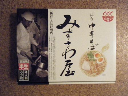 2011_0831ココバニ♪おやつ0135