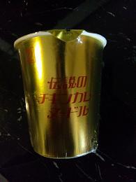 2011_1126ココバニラブログ0026