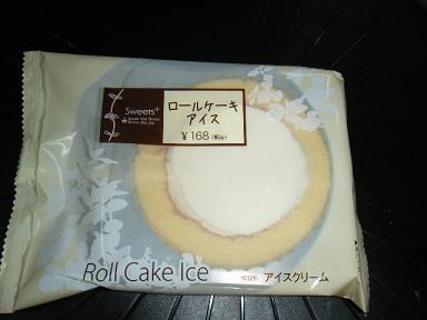 2011_0416takotako0099.jpg