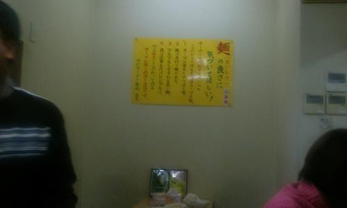 2012_0124ココバニラブログ0008