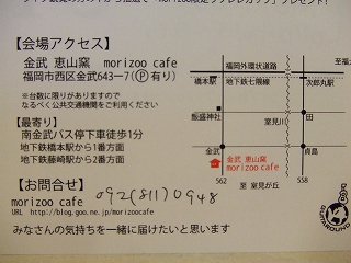 s-1106180035.jpg