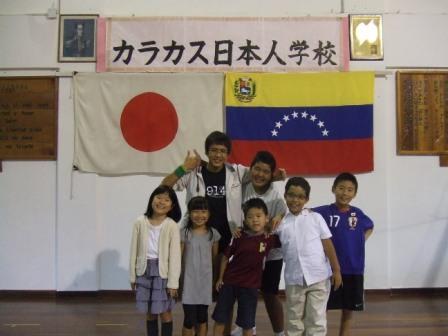 shuugyousiki7193.jpg