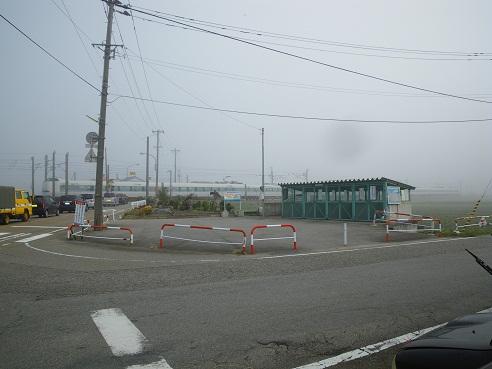 霧の町 (2)