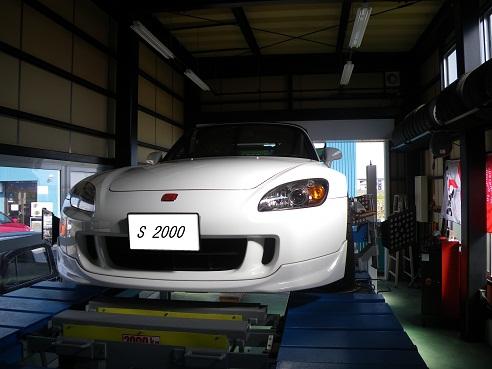 S2000 (1)