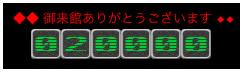 Cm-20000.jpg