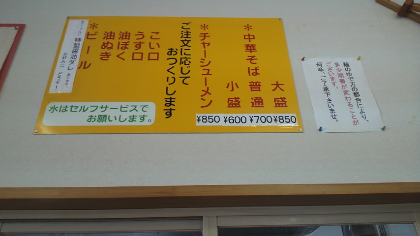 DCIM0018.jpg