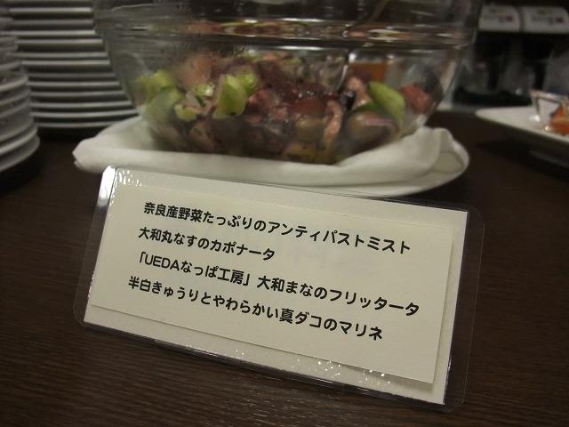 2011_06130401.jpg