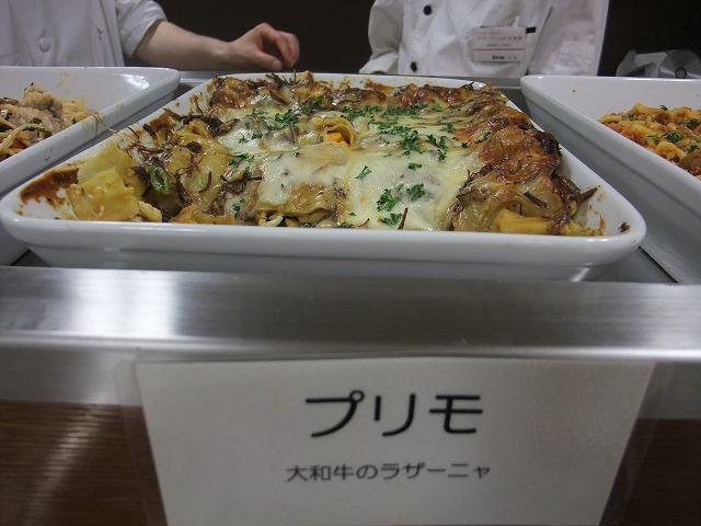 2011_06130416.jpg
