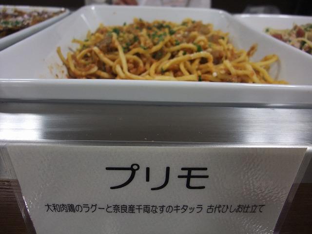 2011_06130418.jpg
