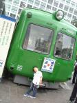0708shibuyaeno.jpg